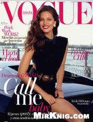 Журнал Vogue España - Octubre 2014