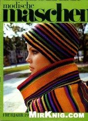 Журнал Modische Maschen №4 1978