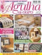 Журнал Agulha de Ouro №82, 2003