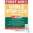 Книга First Aid for the USMLE Step 2 CS, Third Edition