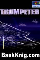 модельный каталог Trumpeter 2005-2006 djvu 5,93Мб