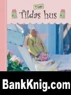 Журнал Tildas hus jpeg 15,82Мб