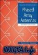 Книга Phased Array Antennas