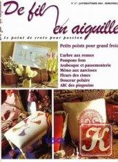 Журнал De fil en aiguille №17 (январь-февраль) 2001