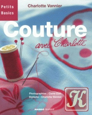 Книга Couture avec Charlotte
