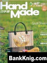 Журнал Hand Made №37 2010