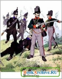 Книга Napoleons Adversaries of the Napoleonic Wars (Uniformology CD-2004-03).