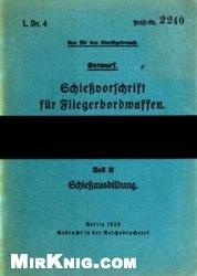 Книга Schiessvorschrift für Fliegerbordwaffen Teil 2