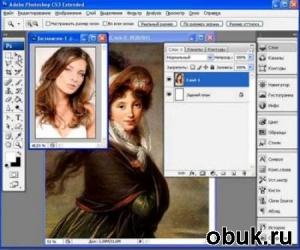 """Книга Видеоурок Photoshop """"Замена лица"""""""