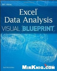 Книга Excel Data Analysis: Your visual blueprint for analyzing data, charts, and PivotTables, 4th Edition