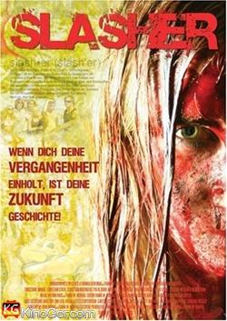 Slasher (2007)