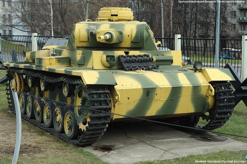 07. Музей ВОВ. 21.04.15.08. танк Pz.KpfwIII Ausf.L..jpg