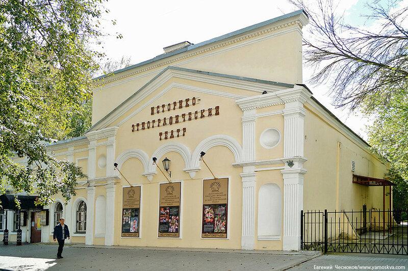 40. Ул Рудневой. Театр. 26.08.13.02..jpg