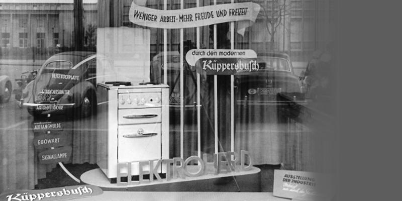 Kuppersbusch встраиваемая кухонная техника в Краснодаре