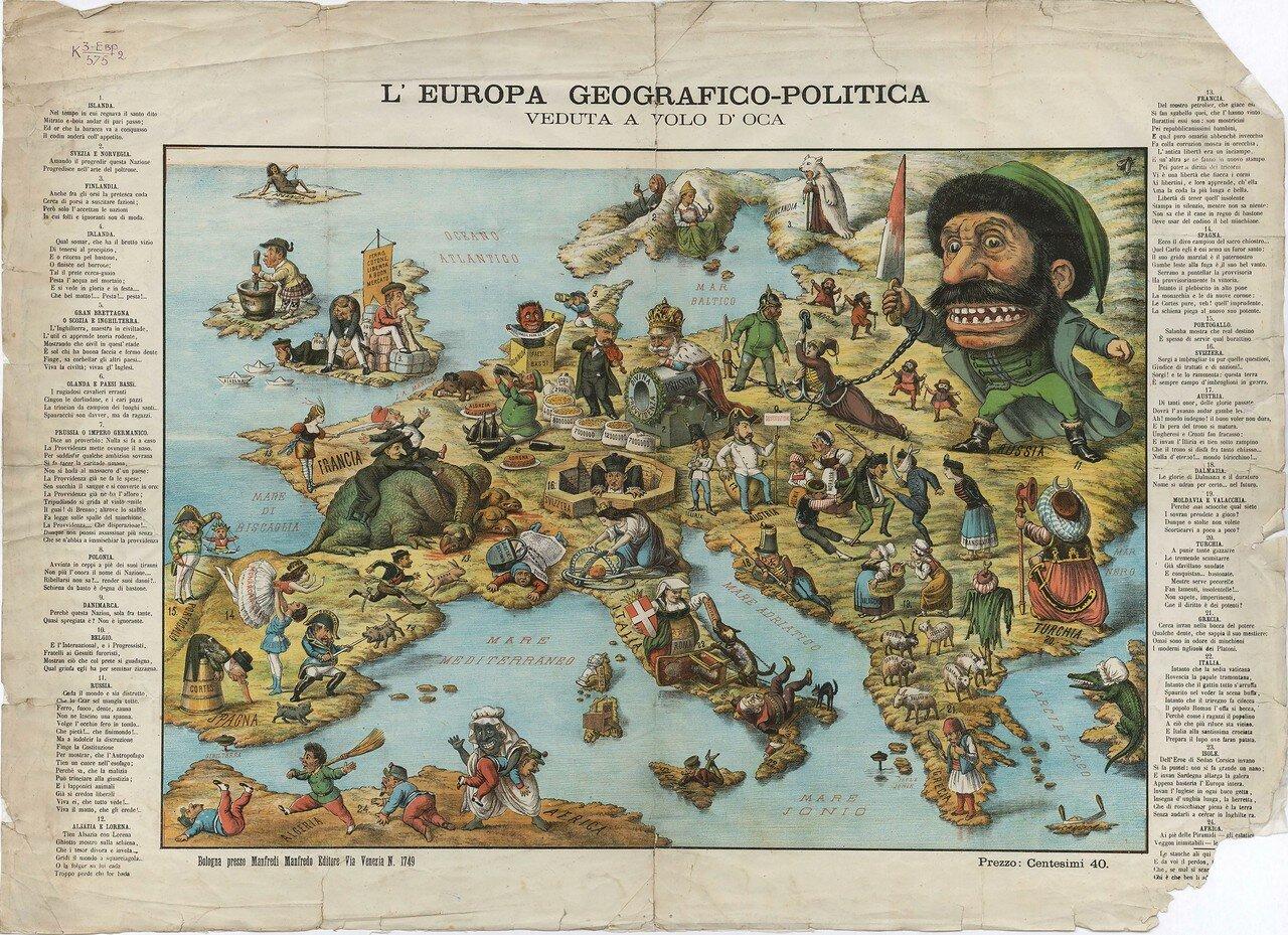 1870-е. Итальянская карта
