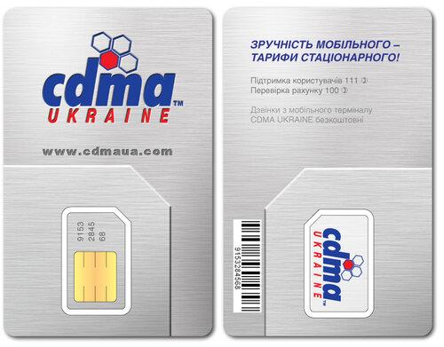 дизайн RUIM карты (аналог SIM для GSM-сетей)