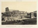 Италия на старинных гравюрах. Часть 1
