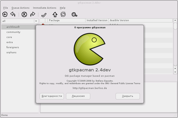 gtk pacman about