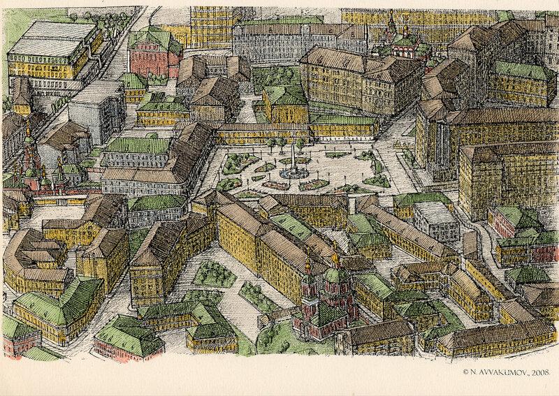 2008 год.(с)Николай Аввакумов.Возможный вид Хитровской площади после воссоздания.