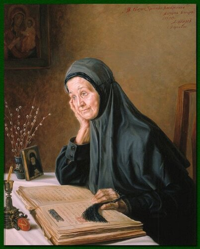 Матушка Макария А.Шилов.