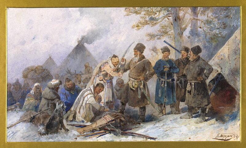 Покорение Сибири