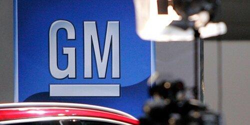 General Motors обнародовали потери после ухода из РФ