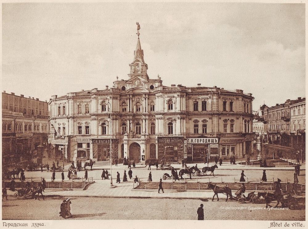 Виды киева 1911 обсуждение на liveinternet