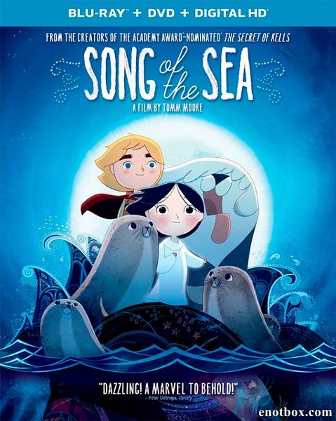 Песнь моря / Song of the Sea (2014/BDRip/HDRip)