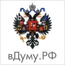вдуму.рф