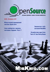 Журнал Open Source №126 2013