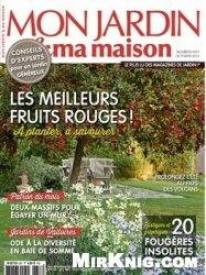 Журнал Mon Jardin & Ma Maison №10 2014