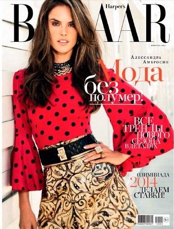 Книга Журнал: Harper's Bazaar №2 (февраль 2014)