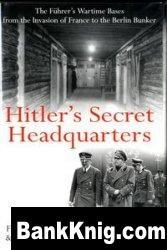 Книга Hitler's Secret Headquarters: The Fuhrer's Wartime Bases from the Invasion of France to the Berlin Bunker pdf в rar 76,39Мб