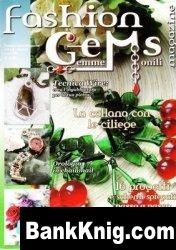 Журнал Fashion Gems №4 - July 2008 pdf 10,05Мб