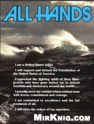 Журнал All Hands 1994