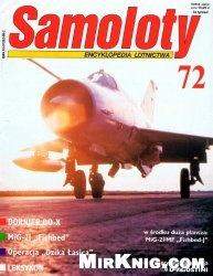Книга Samoloty Encyklopedia Lotnictwa nr.72