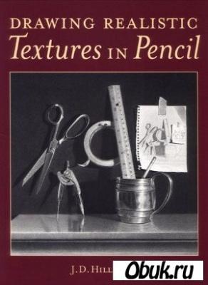 Книга Drawing realistic textures in pencil /  Рисуем реалистичные Текстуры карандашем