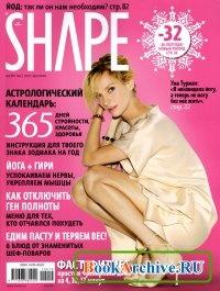 Журнал Shape № 12 2010