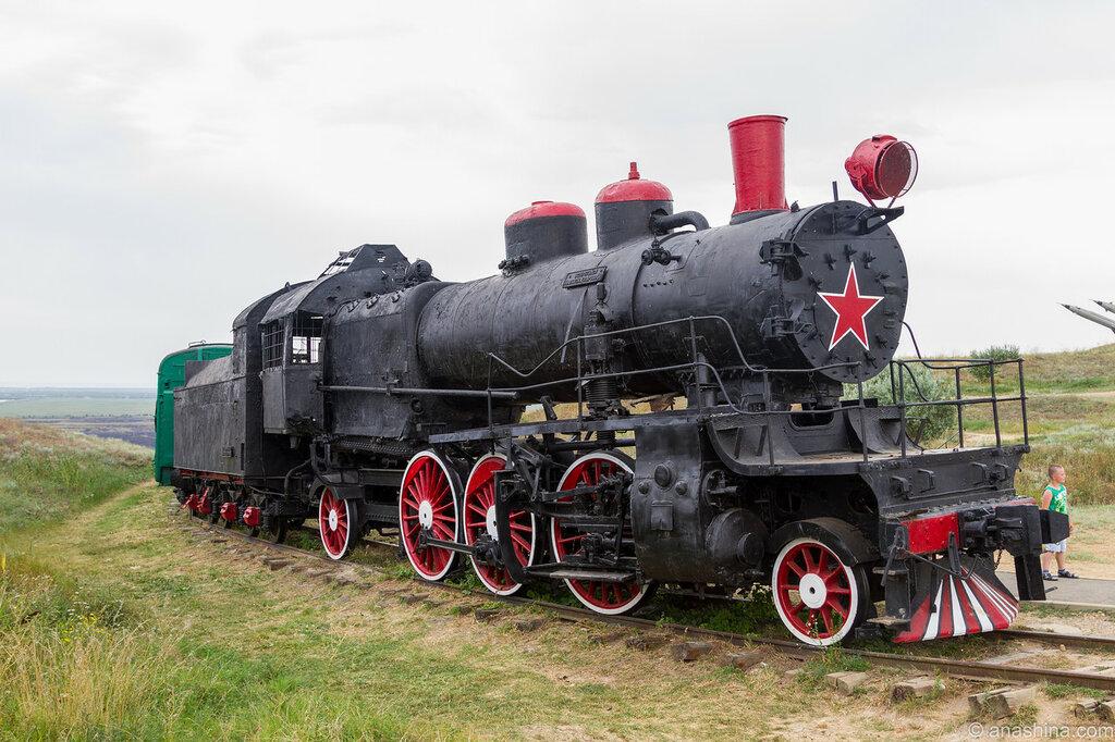 Военный поезд