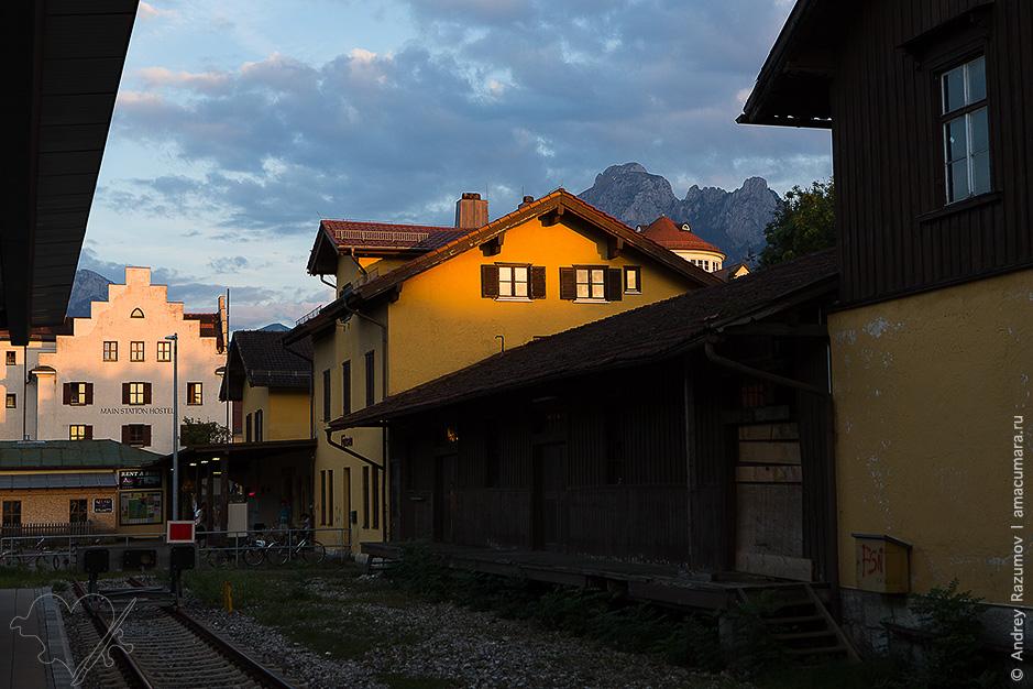 Станция Фюссен
