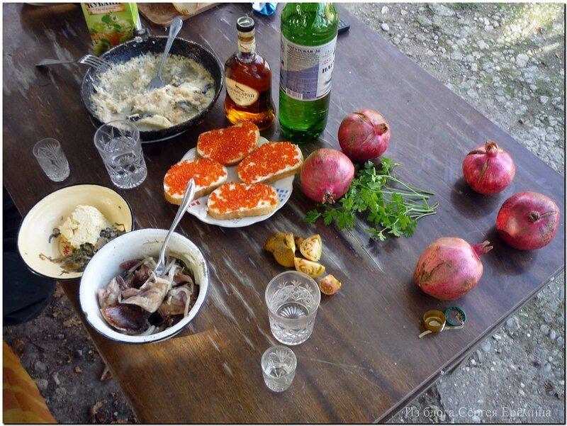 Скромный обед во дворе