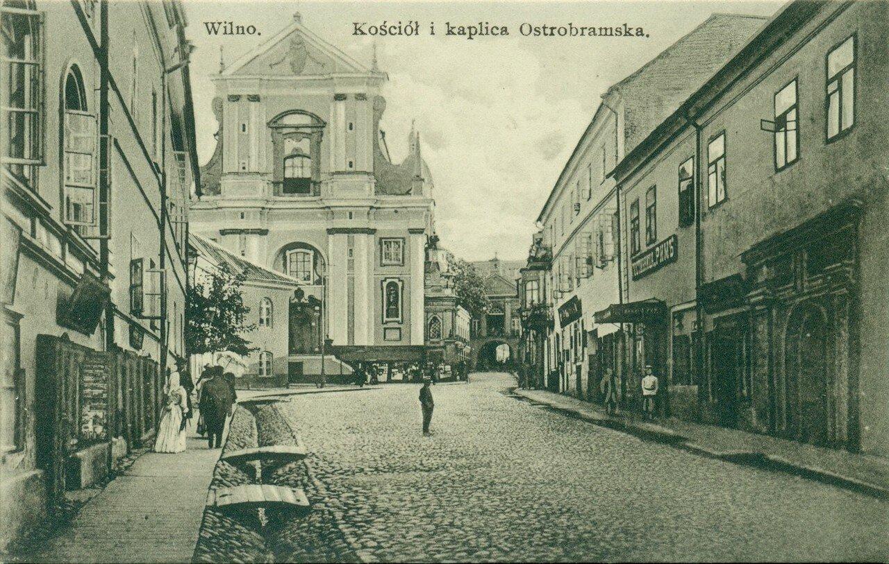 Костел и Остробрамская часовня