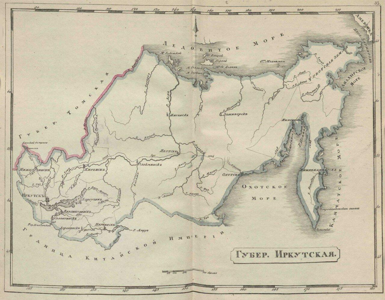 37. Иркутская губерния