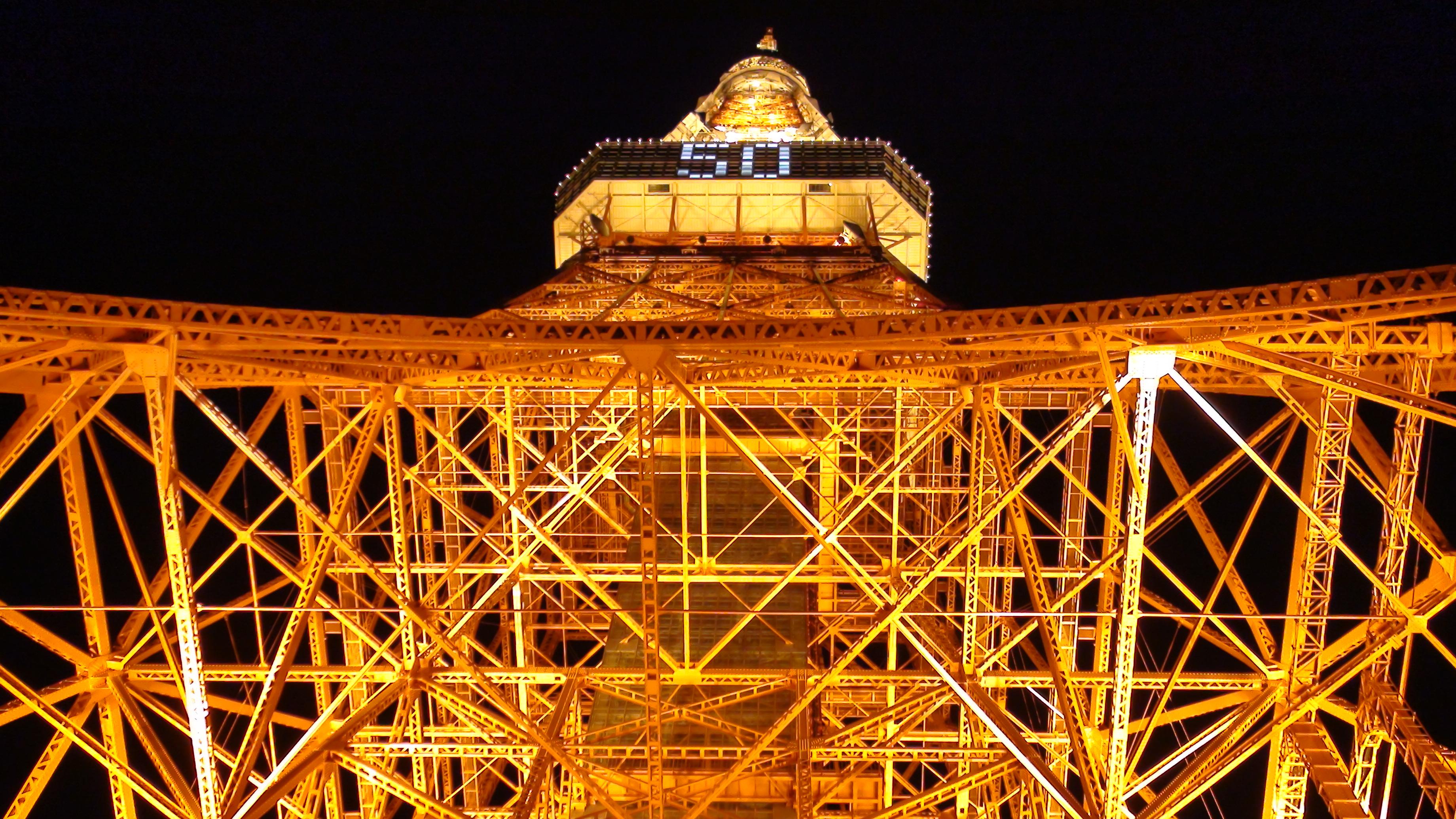"""Tokey Tower 50th Anniversary X""""mas"""