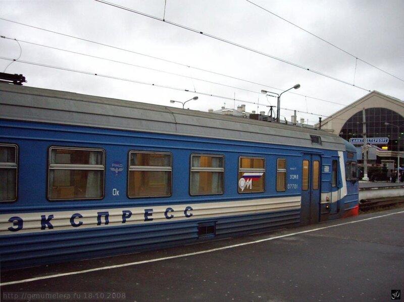 новгородские чаты знакомств однокласники