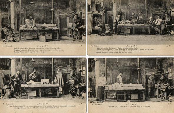 """""""На дне"""" Постановка МХТ, 1902, Действие I"""