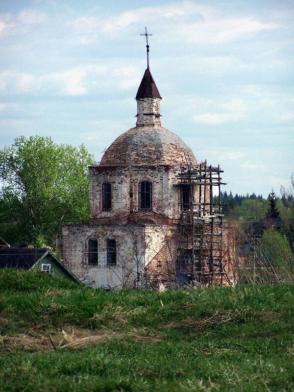 Ровное-Новоблагодатное
