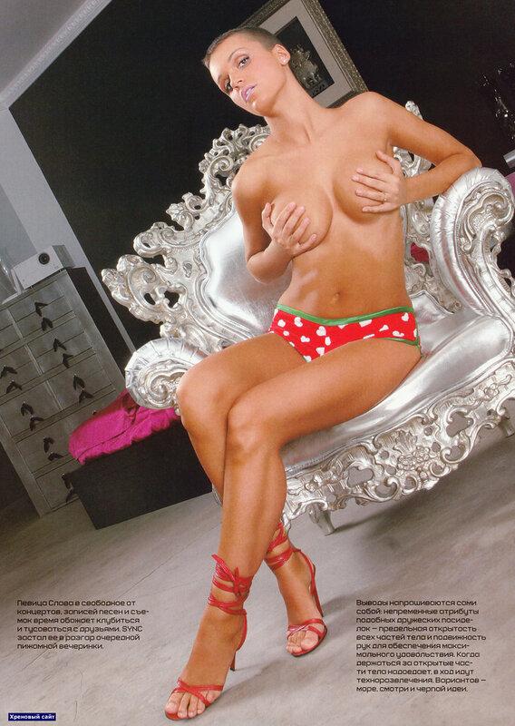 Эротическое фото Певица Слава в красных трусах в горошек держит