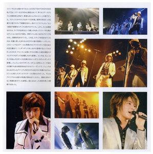 Bigeast Official Fanclub Magazine Vol. 1 0_1c561_dbcb9cbb_M