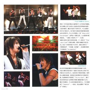 Bigeast Official Fanclub Magazine Vol. 1 0_1c564_8e0a5bc1_M